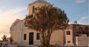 e1abd991a5850ed661a34dc225d17e55 - Best Santorini Museums - Things to do