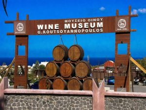 wine museum koutsoyannopoulos0316 b - Best Santorini Museums - Things to do