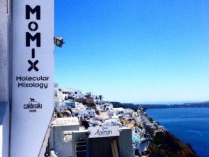 SantoriniOut3 1 - Nightlife in Santorini!