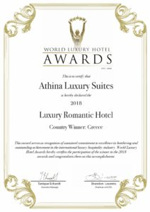 Athina Luxury Suites - ATHINA LUXURY SUITES AWARDED!