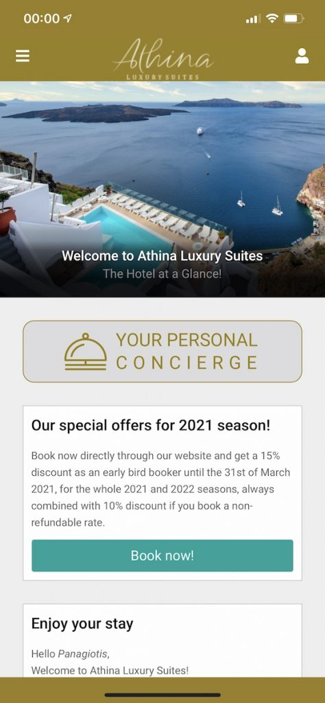 Athina mobile app